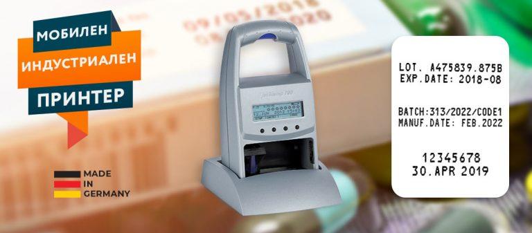 """jetStamp® 790: Директен печат, дата """"Най-добър до"""""""