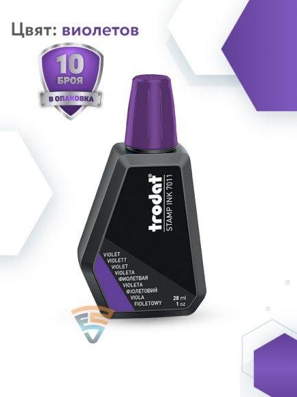 Trodat 7011 mastilo violetov