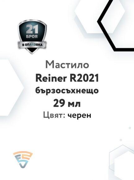 Reiner R2021 mastilo cheren