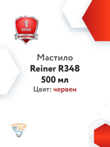Reiner R348 mastilo cherveno