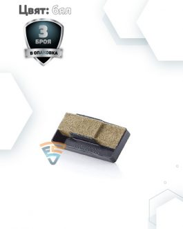 Reiner B6K colorbox 2 byal