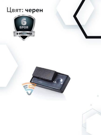 Reiner B6K colorbox 2 cheren