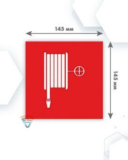 Противопожарен маркуч – 145 мм х 145 мм