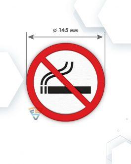 Пушенето забранено – ø 145 мм