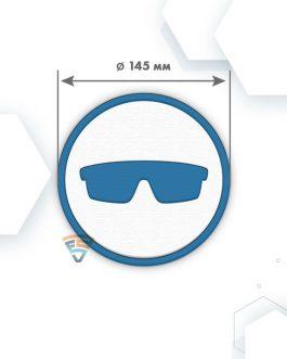 Задължително използване на защитни очила – ø 145 мм