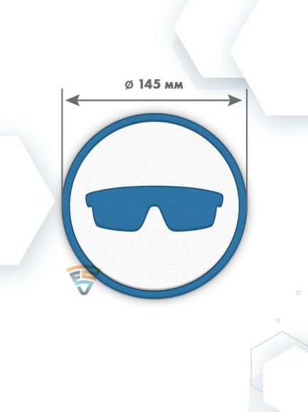 tabela zadalzhitelni znatsi zashtitni ochila 145 mm x 145 mm