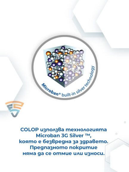 1113 Colop microban P40 antibacterial 2 veterinarni kliniki